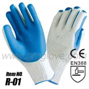 10 gauge knit blue rubber coated work gloves, Heavy Duty