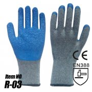 Blue Natural Latex Palm & Thumb Coated  Safety Gloves, Cotton Yarn