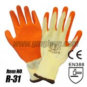 21G Orange Natural Latex Palm Coated Hand Gloves, Cotton Yarn