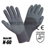 Cold Grip Nitrile Coated Nylon Work