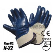 Cotton Nitrile Coated Safety Gloves, Safety Cuff,Half Coated