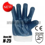 Nitrile Oil Resistant Gloves Cotton Cold-proof Coated Gloves